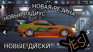 Drag Racing-Уличные Гонки 'Toyota Supra' # 41 НОВЫЙ РАДИУС / НОВЫЕ ДИСКИ / НОВАЯ РЕЗИНА