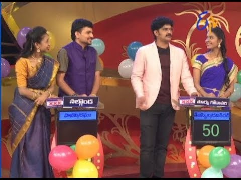 Star Mahila | 18th November 2017 | Full Episode | ETV Telugu