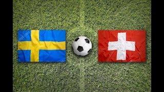 Швеция — Швейцария Прямая трансляция ЧЕМПИОНАТ МИРА ПО ФУТБОЛУ FIFA 2018 Sweden - Switzerland