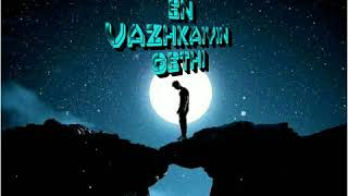 Enakenna Yaarum Illaye Song | Kadal Thandi Pogum Kadhali | Whatsapp Status Tamil | Status Plugin