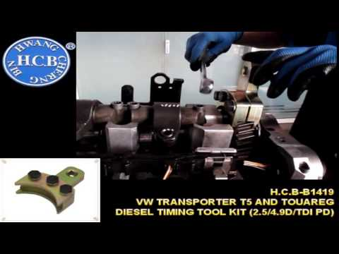 H.C.B-B1419 VW TRANSPORTER T5 AND TOUAREG DIESEL TIMING TOOL KIT (2.5/4.9D/TDI PD)