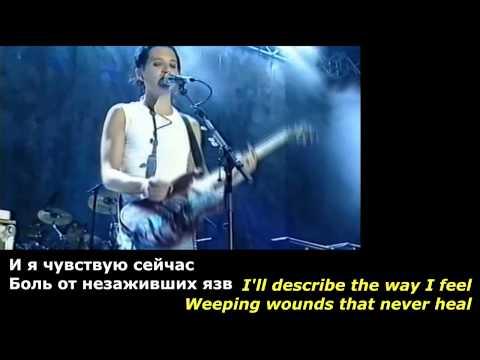 Placebo - Special K lyrics (текст и песенный перевод)