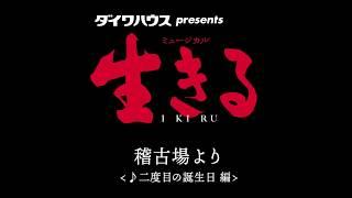 チケットはこちらから http://ticket.pia.jp/pia/event.ds?eventBundleCd=b1801941.