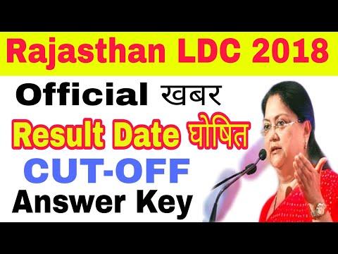 Rajasthan LDC 2018 CUT-OFF, Result, Answer Key / RSMSSB OFFICIAL NEWS 2018