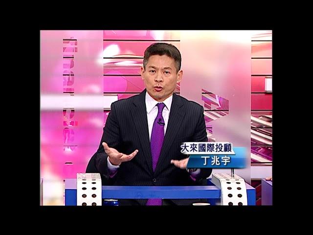 【股市現場-非凡商業台鄭明娟主持】20180420part.1(俞伯超×丁兆宇×孫武仲)