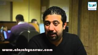 العربية نيوز| بالفيديو.. شادي الرملي لـ'العربية نيوز': كارت ميموري وراء نجاح 'أوشن 14'