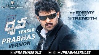 Dhruva Teaser Spoof    Rebel Star Prabhas Version    Prabhas Rules