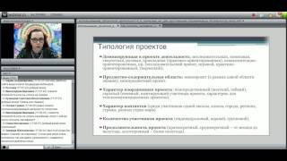 Использование проектной деятельности для достижения планируемых результатов ФГОС