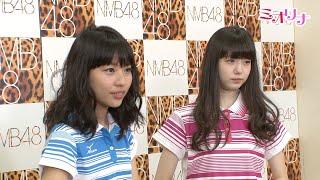 NMB48ミオリナがピスタチオのネタ「好きな食べ物」に挑戦。 市川美織、...