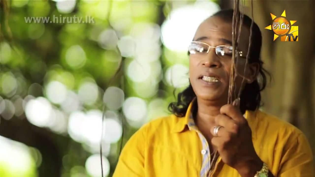 Duka Thadakaran - Senanayaka Weraliyadda Official Music ...
