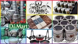 😍D mart Lockdown Offers Sale From 19/- Online available Kitchen Set & Storage Collection Cheapest