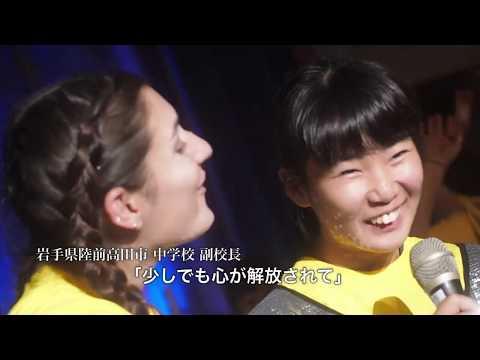 TOMODACHI Goldman Sachs Music Outreach Program_Japanese
