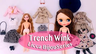 【Licca Doll Bijou Series】Trench Wink unboxing【リカビジューシリーズ】トレンチウィンク Outfit 開封