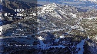 標高2307m!日本一標高の高いスキー場 / 横手山・渋峠スキー場