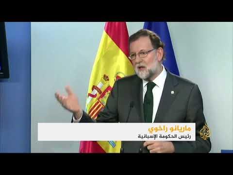 برلمان كتالونيا يرد الخميس على إجراءات مدريد  - نشر قبل 2 ساعة