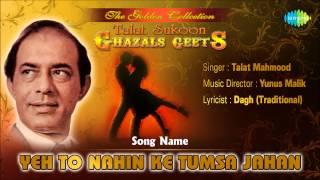 Yeh To Nahin Ke Tumsa Jahan | Ghazal Song | Talat Mahmood