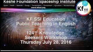 124th Knowledge Seekers Workshop July 28, 2016