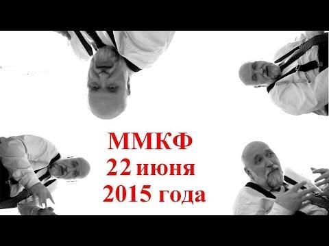 37-й Московский Международный Кинофестиваль (ММКФ 2015), обзор программы 22 июня.