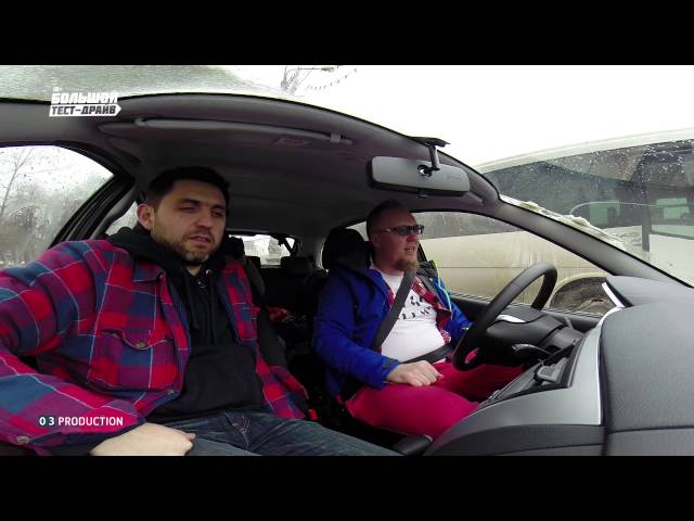 Фото к видео: Datsun mi-DO - Большой тест-драйв