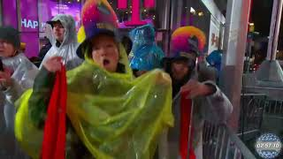 These Are My Friends lovelytheband Live Times Square New Years Eve 2019 Video