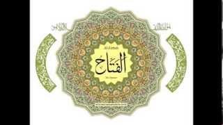 In the Shade of the Divine Names of Allah - Al Fattah - Tarif Shraim