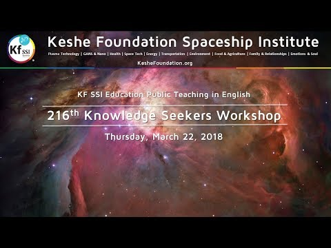 216th Knowledge Seekers Workshop - Mar 22, 2018