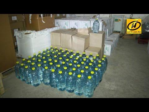 Крупная партия контрафактного спирта изъята в Мозыре