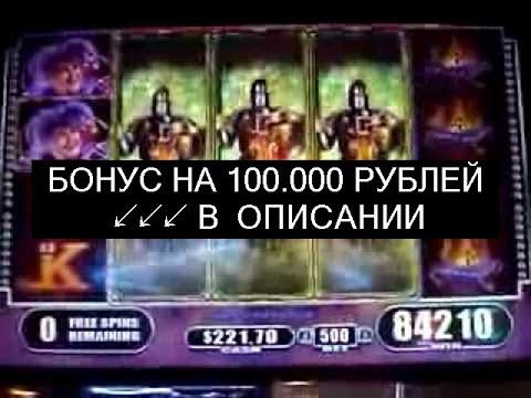 Джекпот казино без регистрации