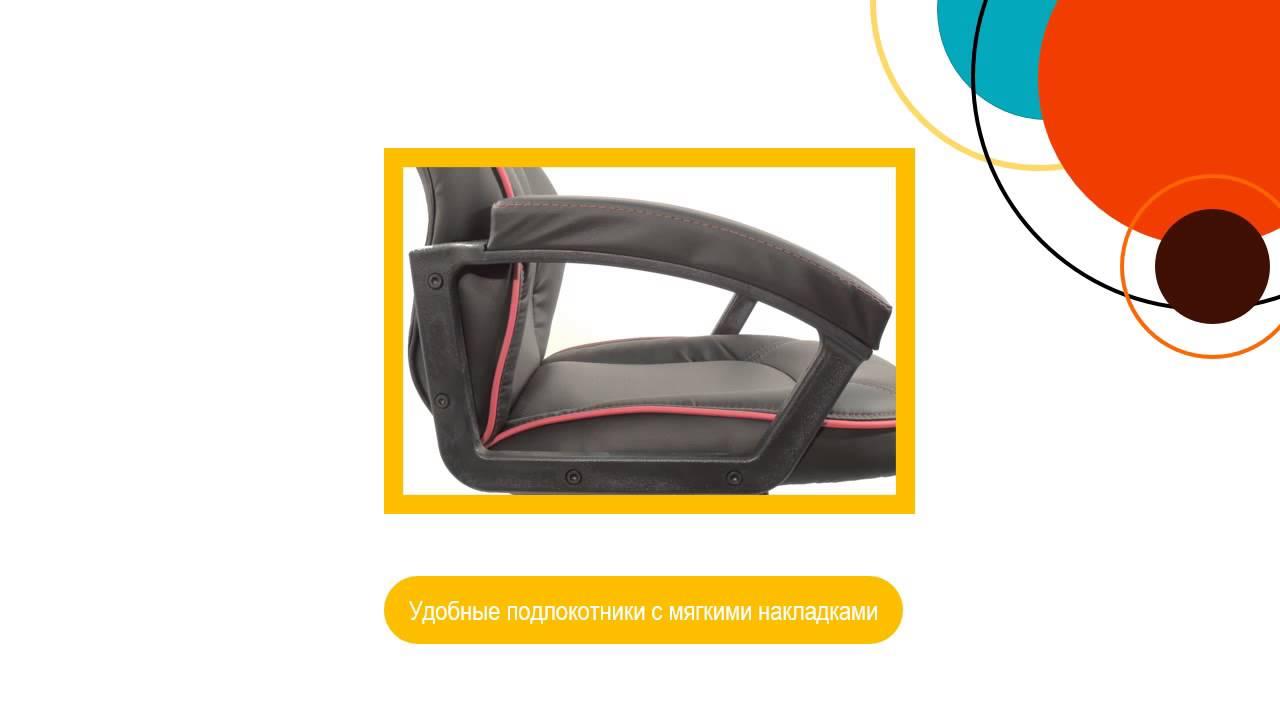 Обзор компьютерного кресла Алонсо - YouTube