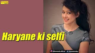 Haryane Ki Selfie ( Official Trailer ) KJ Singh | New Haryanvi Song 2018 | Sonotek