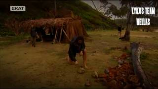 Survivor Greece 2017 Επεισόδιο 23 ΠΑΡΤΟΥΖΑ Οι Διασημοι