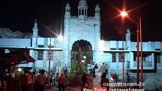 Ban on women's entry to Mumbai's Haji Ali Dargah