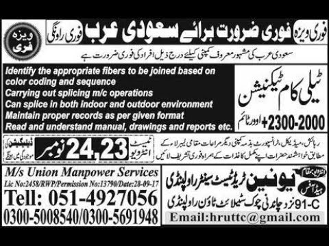 Jobs in Saudi Arabia & UAE, 22 November 2017