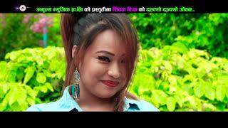 New Nepali Hot Song By Sandha Budha&Krishna Bc Ft Dipesh/ Tara 2018 Amulya Music