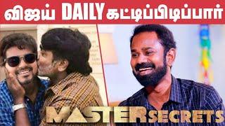 My Love with Vijay & Vijay Sethupathi in Master Shooting Spot – Ramesh Thilak