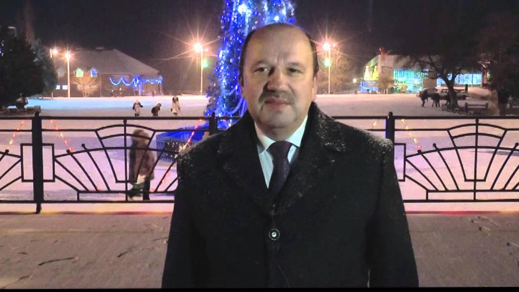 Поздравления с новым годом председателя краснодарского крайисполкома ютуб
