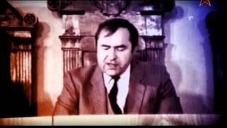 Легенды советского сыска.11.Черный прокурор.(2013)