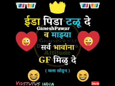 New marathi boyz attitude WhatsApp status marathi status