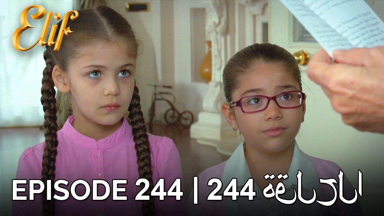 Download Elif Episode 244 (Arabic Subtitles) | أليف الحلقة 244