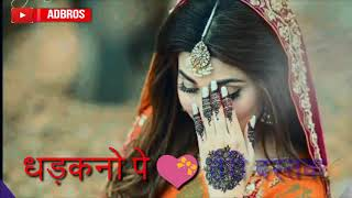 Dill se Dill Tak Very Heart touching whatsapp video status 2018