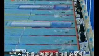 2009世界游泳錦標賽 - 50米背泳沒有技術可言?!