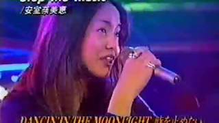 VENUS(Shocking Blue), 'STOP THE MUSIC' covered by 安室奈美恵 and MA...