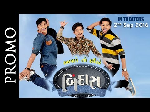 Aapne Toh Chhie Bindaas - New Urban...