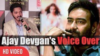 Shreyas Talpade On Ajay Devgan's Voice Over In Poster Boys | Poster Boys Trailer Launch