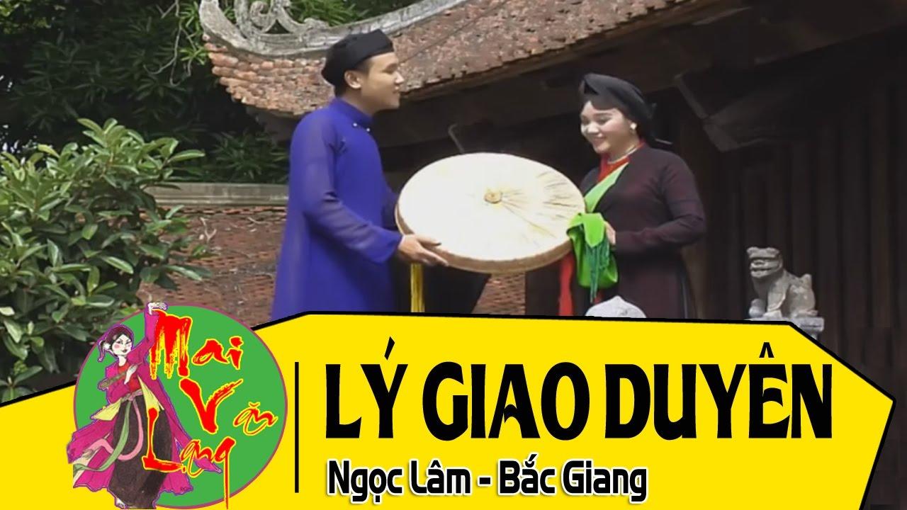 [Karaoke Beat MV] Lý Giao Duyên - Ngọc Lâm ft. Bắc Giang | Nhạc Dân Ca Hay Nhất 2017