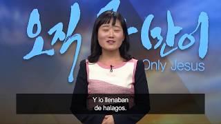 Jesús me liberó de culpar por todo a mi marido : Eunjung Park, Iglesia Hanmaum