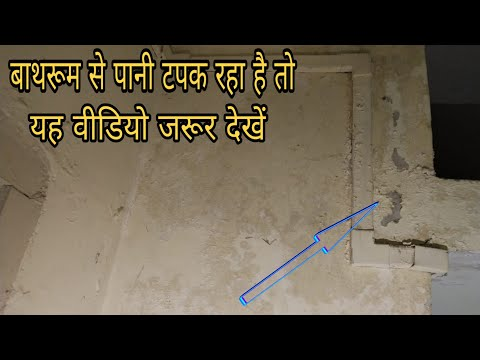Bathroom Leakage Solution Inside The Down Slab. || Plumbing Work ||