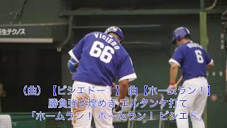 2018年6月17日 埼玉西武ライオンズvs中日ドラゴンズ メットライフドーム...