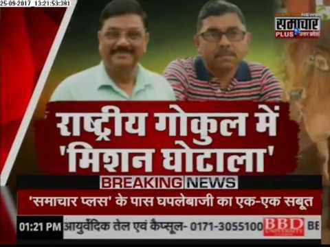 Live News Today: Humara Uttar Pradesh latest Breaking News in Hindi | 25 Sep  2017
