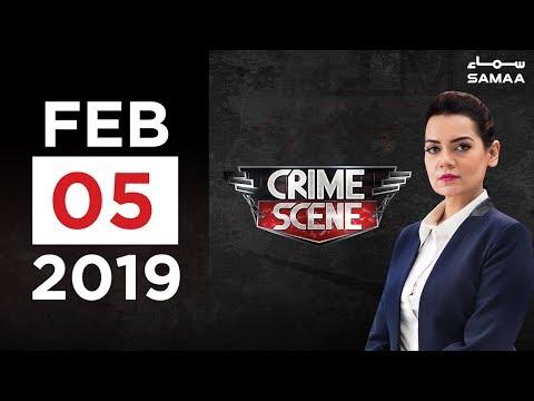Nashai Shohar | Crime Scene | Samaa TV | February 05, 2019